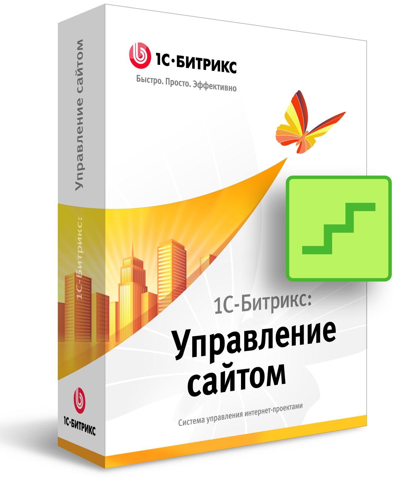 Редакция битрикс первый сайт crm системы логистические
