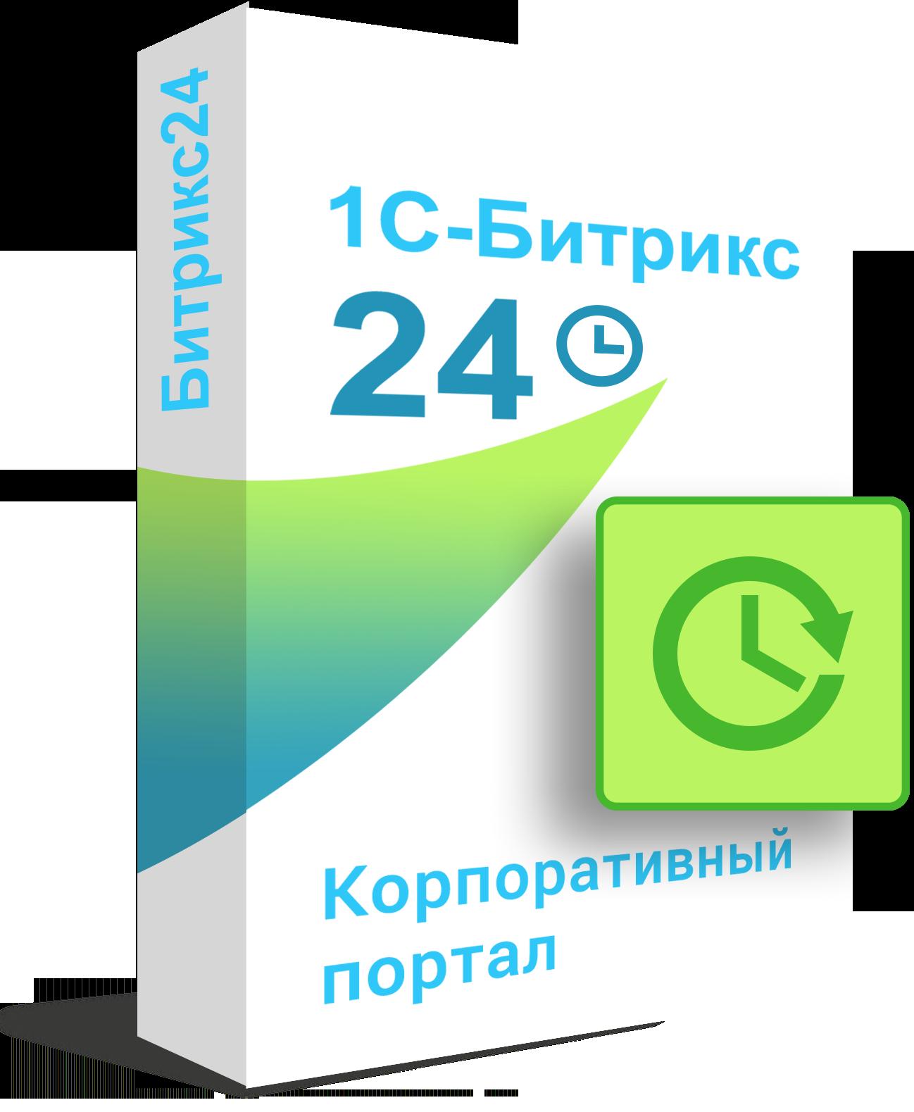 Битрикс24 продление лицензии рынок crm системы
